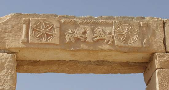 Lion Lintel Carving of Southern Gate of Nabataean Temples