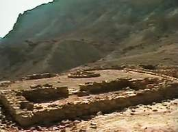 Chalcolithic Temple Above Ein Gedi